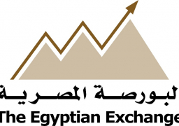 البورصة المصرية تخسر 0.3 مليار جنيه خلال تعاملات الاسبوع الماضي
