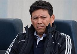ريكاردو: خسارة الإسماعيلي حطمت الأمال في بلوغ المربع الذهبي للدوري