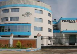 سفير مصر بأبوجا يبحث إنشاء مصنع للأدوية المصرية في نيجيريا