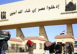 ناطق ليبى : مصر تعفى الليبيين اقل من18 عامًا وفوق 45 من التأشيرة