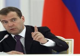 ميدفيديف: روسيا ليست ملتزمة بضمان السيادة الإقليمية لأوكرانيا