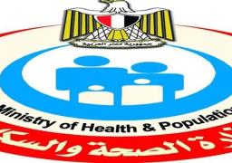 """وزير الصحة : مصر آمنه حتى الان من فيروس """"كورونا"""