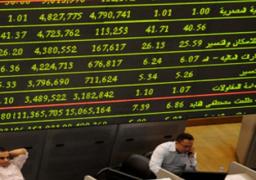 ارتفاع قوي للبورصة المصرية مستهل تعاملات اليوم