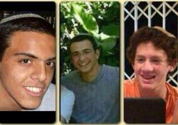 """راديو اسرائيل : دبلوماسيون مصريون يتوسطون لحل أزمة """"المخطوفين الثلاثة """""""