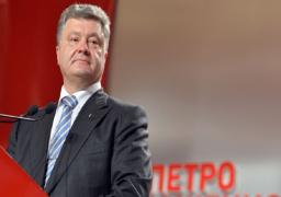 الرئيس الاوكرانى يقرر تمديد وقف إطلاق النار شرقى البلاد حتى 30 يونيو