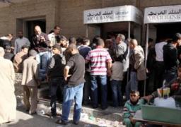 سلطة النقد الفلسطينية: لم نغلق فروع البنوك بغزة والشرطة منعتها من العمل