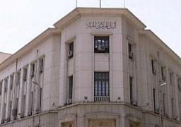 2ر17 مليار دولار احتياطي مصر من النقد الأجنبي