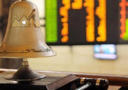 البورصة تغلق على خسائر 3 مليار جنيه..ومؤشرها يتراجع 1.22%