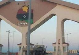 ليبيا تنسق مع مصرلإيجاد حلول لمشاكل منفذ مساعد البري