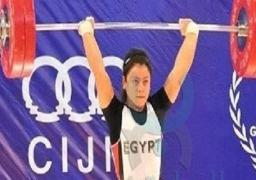 سارة تبهر العالم وتفوز بذهبية الأثقال..وأحمد يحصد فضية الرماية بأولمبياد الصين
