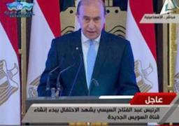 كلمة الفريق مهاب مميش في المؤتمر الصحفي الخاص بإعلان التحالف الفائز بمشروع تنمية قناة السويس