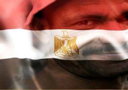 """""""مصر في عيون العالم"""" بمركز الجزيرة الأحد"""
