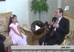 """بالفيديو : السيسي يستقبل الطفلة حياة  تبرعت بـ500 جنيه لـ""""تحيا مصر"""""""