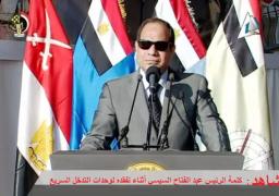كلمة الرئيس عبد الفتاح السيسي أثناء تفقدة لوحدات التدخل السريع