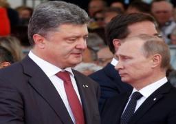 اتفاق مبدئي على عقد قمة سلام روسية أوكرانية في فيينا