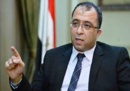 وزير التخطيط : من الوارد تكرار تجربة شهادات قناة السويس في مشروعات اخرى