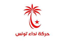 حزب نداء تونس يحصل على 85 مقعدا في البرلمان