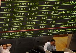 البورصة تصعد تفاؤلا بقرب الانتهاء من قانون الاستثمار.. والأسهم الصغيرة الأفضل اداء