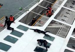 غرق سفينة صينية بالقرب من غرب اليابان وفقدان 9 أشخاص