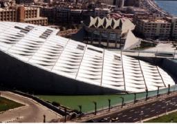 مكتبة الاسكندرية تستعد لافتتاح معرضها في 26 مارس القادم بحضور عربي ودولي