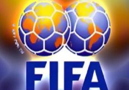 """""""الفيفا"""" يعلن قائمة اللاعبين المرشحين للكرة الذهبية"""