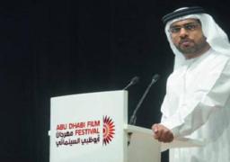 197 فيلما من 61 دولة تتنافس في مهرجان أبوظبي السينمائي