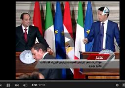 مؤتمر صحفي للرئيس السيسي ورئيس الوزراء الإيطالي