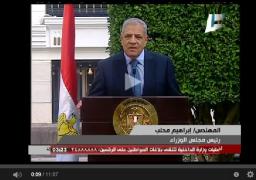 بالفيديو محلب :  مؤتمر مصر الاقتصادي بشرم الشيخ من 13 لـ15 مارس