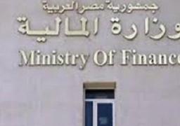 """""""المالية"""": 422.3 مليار جنيه الإيرادات الضريبية المستهدفة بالموازنة الجديدة"""