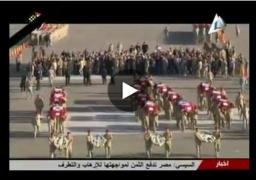 فيديو : جنازة شهداء حادث تفجيرات العريش