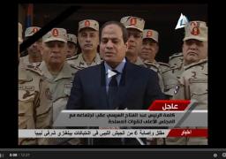 بالفيديو :كلمة السيسي عقب الاجتماع بالمجلس العسكري