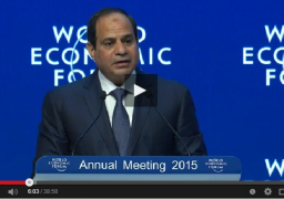 بالفيديو : كلمة الرئيس عبد الفتاح السيسي في مؤتمر دافوس
