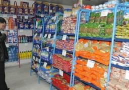 التموين : ضخ كميات كبيرة من السلع الغذائية بأسعار مخفضة إستعدادا لحلول عيد الفطر