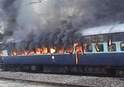 السيطرة على حريق قطار المنوفية دون حدوث إصابات
