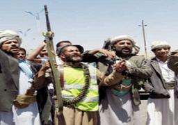 اليوم انتهاء مهلة الحوثيين للقوى السياسية اليمنية