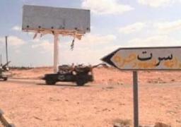 داعش يتجه إلى إعلان مدينة سرت الليبية ولاية تابعة له