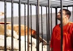 """مئات الآلاف من الأردنيين يؤدون صلاة الغائب على روح الشهيد""""الكساسبة"""""""
