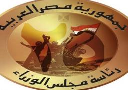 مجلس الوزراء يعقد مؤتمرا صحفيا بشأن أزمة المصريين المختطفين في ليبيا