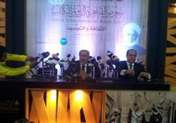 وفد من وزارة التعليم السعودية يزور جناح المملكة بمعرض الكتاب