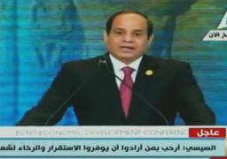 السيسي يفتتح المؤتمر الاقتصادي المصري ويرحب بشركاء التنمية من اجل رخاء وتقدم الانسانية