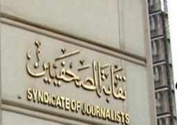 تأجيل انتخابات نقابة الصحفيين لمدة أسبوعين لعدم اكتمال النصاب القانوني