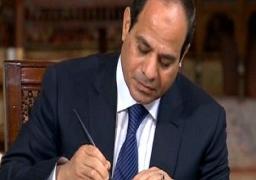 قرار جمهوري بتشكيل المجلس التخصصي للتنمية الاقتصادية