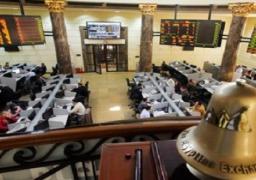 ارتفاعات محدودة لمؤشرات البورصة المصرية في بداية التعاملات