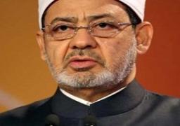 الطيب يبحث مع وفد الكونجرس الأمريكي مستجدات الأوضاع على الساحة العربية