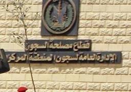 العفو عن بعض المحكوم عليهم بمناسبة الاحتفال بعيد تحرير سيناء