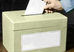 اليونانيون يدلون بأصواتهم في استفتاء على خطة الإنقاذ الأوروبية لبلادهم