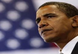 أوباما يستضيف الأمين العام للحزب الشيوعي في البيت الأبيض الثلاثاء
