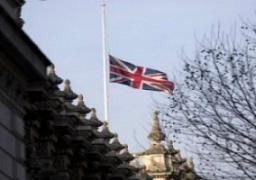 تنكيس الأعلام على رئاسة الوزراء البريطانية وقصر باكنجهام لتكريم قتلى هجوم تونس