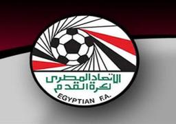 اتحاد الكرة يجتمع اليوم لحسم لجان أمم إفريقيا 2019