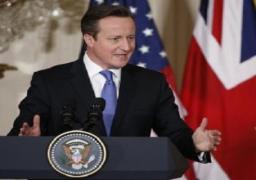 """كاميرون يشكل وحدة """"خروج بريطانيا"""" لقيادة عمل الخدمة المدنية خلال المفاوضات"""